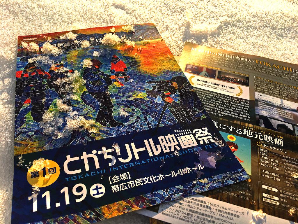 tokachi_top
