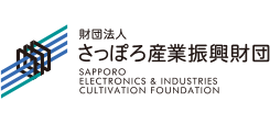 Sapporo Industry Promotion Foundation
